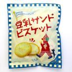 カルディコーヒーファーム カルディオリジナル豆乳サンドビスケット 10枚入×2個