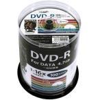 磁気研究所 データ用 DVD-R 16倍速 スピンドルケース 100枚入り HDDR47JNP100