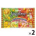 カルビー Jagabee(じゃがビー) パーティーパック 108g 1セット(2袋)