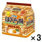 アウトレットぼんち揚 チキンラーメン味 1セット(90g×3個)