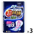 ナプキン 生理用品 多い夜用 羽つき ソフィ超熟睡ガード290 1セット(18枚×3個) ユニ・チャーム