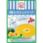 アウトレットMCC 冷製かぼちゃのスープ 1セット(160g×2個)