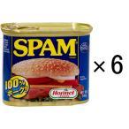 ホーメル スパム レギュラー N 340g 1セット(6缶)