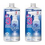 セール キュキュット CLEAR泡スプレー 無香性 詰め替え 大容量 720ml 1セット(2個入) 食器用洗剤 花王 PPB15_CP