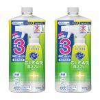 キュキュット CLEAR泡スプレー グレープフルーツ 詰め替え 大容量 720ml 1セット(2個入) 食器用洗剤 花王 PPB15_CP