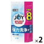食洗機用ジョイ JOY 除菌 詰め替え 特大 930g1セット(2個入) 食洗機用洗剤 P&G