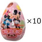 フルタ製菓 カラフルエッグチョコ(ディズニー) 1セット(10個)