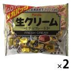 フルタ製菓 生クリームチョコメガパック 1セット(2袋)