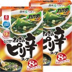 理研ビタミン リケン わかめスープ ファミリーパック ねぎのピリ辛スープ8袋 2個