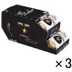 サッポロ 黒ラベル コロコロストッカー 1ケース 24缶入 350ml 8缶入 3セット
