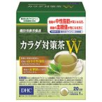 DHC カラダ対策茶W 20日分 6.8g 20包
