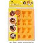 貝印 KAI タルトカップでごゆるりチョコ型 リラックマ シリコン DN0205 製菓用品 お菓子作り