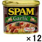 スパム ガーリック 1セット(12個)