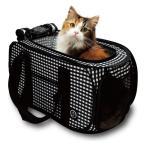 ポータブル キャリー 猫用(6kgまで) 猫壱