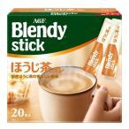 スティックタイプ  味の素AGF ブレンディ スティック ほうじ茶オレ 1箱(21本入)