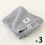 ロハコ限定オリジナルタオルLOHACO Basic towel フェイスタオル ストーングレー 約34 80cm 1枚 今治タオル