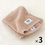 ロハコ限定オリジナルタオルLOHACO Basic towel フェイスタオル テラブラウン 約34×80cm 3枚 今治タオル
