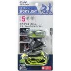 アウトレット 朝日電器 スポーツライト ライト GR 1個 DOP-SL500