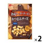 なとり おつまみチーズ 熟成チェダーチーズ入り 62g 1セット(2袋)