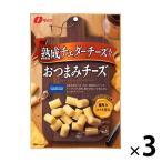 なとり おつまみチーズ 熟成チェダーチーズ入り 62g 1セット(3袋)