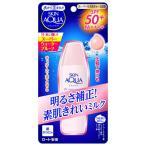 アウトレット スキンアクア スーパーモイスチャーミルク ピンク SPF50+・PA++++ 40mL 1個 ロート製薬