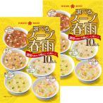 ひかり味噌 選べるスープ春雨 ラーメン風 10食 2袋