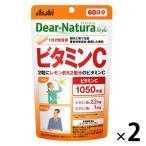 Yahoo!LOHACO PayPayモール店ディアナチュラ(Dear-Natura)スタイル ビタミンC 1セット(60日分×2袋) アサヒグループ食品 サプリメント