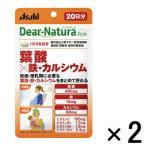 Yahoo!LOHACO Yahoo!ショッピング店ディアナチュラ(Dear-Natura)スタイル 葉酸×鉄・カルシウム 1セット(20日分×2袋) アサヒグループ食品 サプリメント