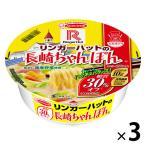 エースコック ロカボデリ リンガーハットの長崎ちゃんぽん 糖質オフ 3個