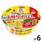 エースコック ロカボデリ リンガーハットの長崎ちゃんぽん 糖質オフ 6個