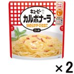 キユーピー カルボナーラ なめらかチーズ仕立て 255g 1セット(2個)