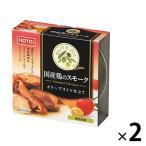 ホテイ 国産鶏のスモーク オリーブオイル仕立て 50g缶