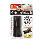 米びつ 虫対策 虫除け 本格 炭のチカラ お米用 防虫剤 アース製薬