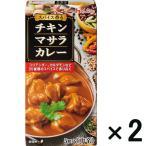 ハウス食品 98G チキンマサラカレー