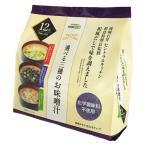 成城石井 成城石井 選べる三種のお味噌汁 12食 4953762416434 1袋