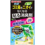 ゴミ箱のニオイがなくなる貼る消臭剤 ミントの香り 大日本除虫菊