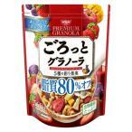 ごろっとグラノーラ 5種の彩り果実 脂質80 オフ 360g