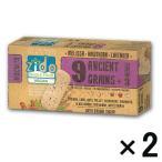 アウトレット9種の穀物ヴィーガンビスケットラベンダー・レモンバーム・サンザシ 1セット(約16枚入×2箱)
