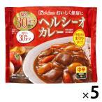 アウトレットハウス食品 ヘルシーオカレー カレールウ(粉末)野菜の旨みまろやかタイプ/中辛 1セット(99g×5個)