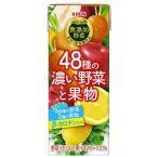 キリンビバレッジ 無添加野菜 48種の濃い野菜と果物 200ml 1箱(24本入) 野菜ジュース