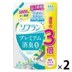 ソフラン プレミアム消臭 柔軟剤 フルーティグリーンアロマの香り 詰め替え 1350mL