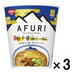 日清食品 AFURI 柚子醤油らーめん
