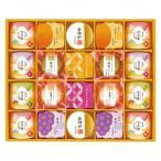アウトレット 源楽製菓 和風菓子詰合せ GR-40 1箱