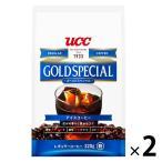 コーヒー粉 UCC上島珈琲 ゴールドスペシャル アイスコーヒー 1セット(320g×2袋)
