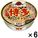 日清食品 日清麺NIPPON 博多とんこつラーメン 6個