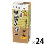 ことりっぷ 豆乳飲料 黒蜜きなこ 紙パック 200ml ×24本 マルサンアイ