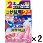 ブルーレットスタンピー 除菌効果プラス フローラルアロマ つけ替用 28g 2本入