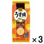 亀田製菓 うす焼グルメ ゆず一味 75g