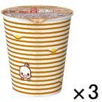 LOHACO限定日清食品 日清チキンラーメンカップ -a little break -6個