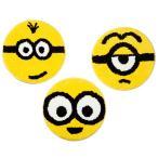 アウトレット ミニオンチェアシート3種類3枚組 4992272841893 1袋(3枚) 丸眞
